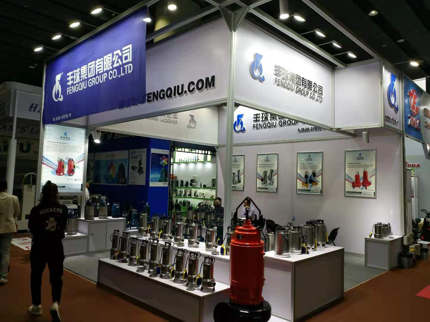 WELCOME TO OUR BOOTH IN THE 126TH CANTON FAIR